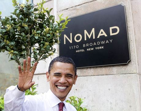 president obama having a fundraiser at the nomad hotel