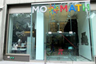 MoMath_1
