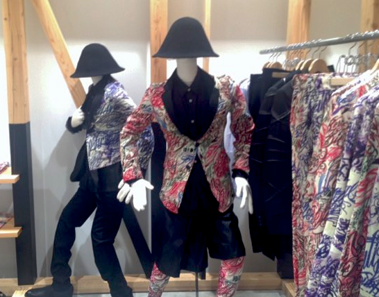 Comme Des Garcons collection at Dover Street Market NY
