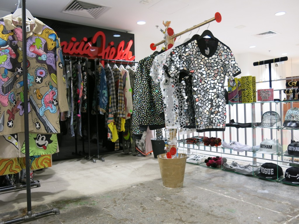 Patricia clothing store